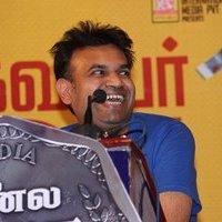 Premji Amaran - Kannula Kaasa Kaatappa Movie Audio Launch Photos