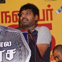 Kannula Kaasa Kaatappa Movie Audio Launch Photos   Picture 1435988