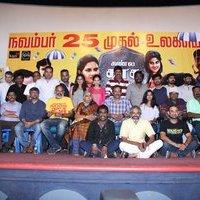 Kannula Kaasa Kaatappa Movie Audio Launch Photos