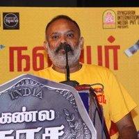 Venkat Prabhu - Kannula Kaasa Kaatappa Movie Audio Launch Photos