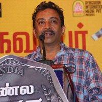 Kannula Kaasa Kaatappa Movie Audio Launch Photos   Picture 1435995