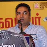 Kannula Kaasa Kaatappa Movie Audio Launch Photos   Picture 1435987