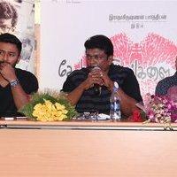 Koditta Idangalai Nirappuga Press Meet Photos | Picture 1436018