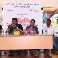 Koditta Idangalai Nirappuga Press Meet Photos | Picture 1436017