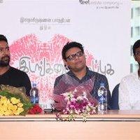 Koditta Idangalai Nirappuga Press Meet Photos | Picture 1436005
