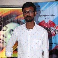 Koditta Idangalai Nirappuga Press Meet Photos | Picture 1436023