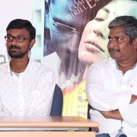 Koditta Idangalai Nirappuga Press Meet Photos | Picture 1436004