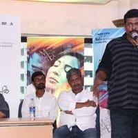 Koditta Idangalai Nirappuga Press Meet Photos | Picture 1436014