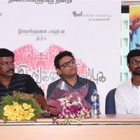 Koditta Idangalai Nirappuga Press Meet Photos | Picture 1436006