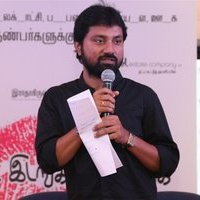 Koditta Idangalai Nirappuga Press Meet Photos | Picture 1436002