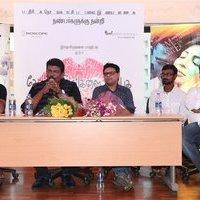 Koditta Idangalai Nirappuga Press Meet Photos | Picture 1436016