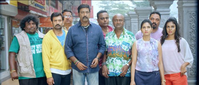 Kanla Kaasa Kattappa Movie Stills | Picture 1436306