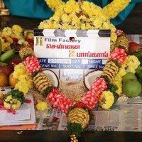 Chennai 2 Bangkok Movie Launch Stills | Picture 1438197