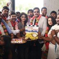Chennai 2 Bangkok Movie Launch Stills | Picture 1438217