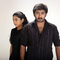 Theriyum Aana Theriyathu Movie Stills | Picture 1440788