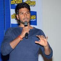 Sundeep Kishan - Beeruva Movie Press Meet Stills | Picture 865618
