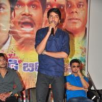 Allari Naresh - Where is VidyaBalan Movie Audio Launch Photos