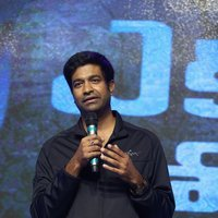Vennela Kishore - Ekkadiki Pothavu Chinnavada Audio Success Celebrations Photos | Picture 1433953