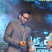 Vishnu Manchu - Ekkadiki Pothavu Chinnavada Audio Success Celebrations Photos | Picture 1433919