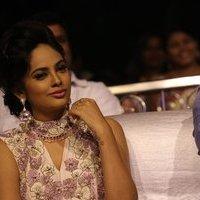 Nandita Swetha - Ekkadiki Pothavu Chinnavada Audio Success Celebrations Photos   Picture 1434002