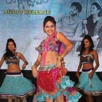 C/O Godavari Audio Launch Pictures | Picture 1434819