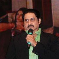 Suman Shetty - C/O Godavari Audio Launch Pictures | Picture 1434829