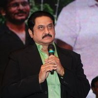 Suman Shetty - C/O Godavari Audio Launch Pictures | Picture 1434828