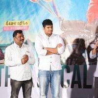 Jayammu Nischayammu Raa Trailer Launch Photos | Picture 1434894