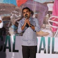 Jayammu Nischayammu Raa Trailer Launch Photos | Picture 1434887