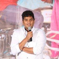 Jayammu Nischayammu Raa Trailer Launch Photos | Picture 1434882
