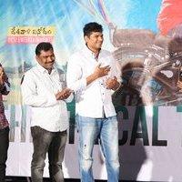 Jayammu Nischayammu Raa Trailer Launch Photos | Picture 1434889