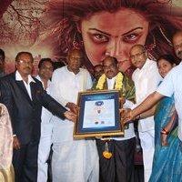 Kadambari Movie Trailer Launch Photos | Picture 1435144