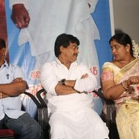 Kadambari Movie Trailer Launch Photos | Picture 1435134