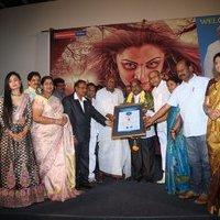 Kadambari Movie Trailer Launch Photos | Picture 1435139