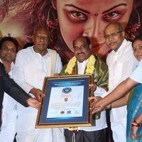 Kadambari Movie Trailer Launch Photos | Picture 1435141