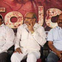Kadambari Movie Trailer Launch Photos | Picture 1435135