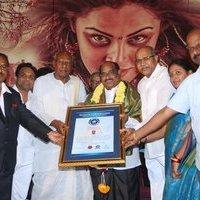 Kadambari Movie Trailer Launch Photos | Picture 1435142