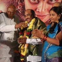 Kadambari Movie Trailer Launch Photos | Picture 1435138