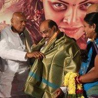 Kadambari Movie Trailer Launch Photos | Picture 1435136