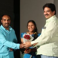 Kadambari Movie Trailer Launch Photos | Picture 1435122