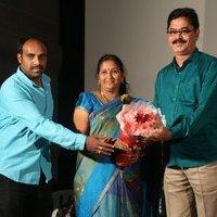 Kadambari Movie Trailer Launch Photos | Picture 1435127