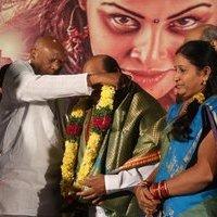 Kadambari Movie Trailer Launch Photos | Picture 1435137
