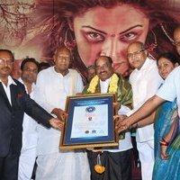 Kadambari Movie Trailer Launch Photos | Picture 1435143