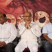 Kadambari Movie Trailer Launch Photos | Picture 1435133