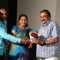Kadambari Movie Trailer Launch Photos | Picture 1435128