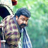 Mohanlal - Manyam Puli  Movie Stills