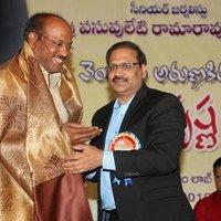 Venditera Aruna Kiranam T Krishna Book Launch Stills