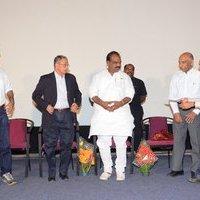 Aathreya Press Meet Photos