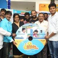 Jayammu Nischayammu Raa Songs Launch Photos | Picture 1436528