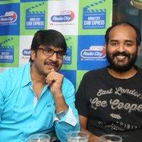 Jayammu Nischayammu Raa Songs Launch Photos | Picture 1436514
